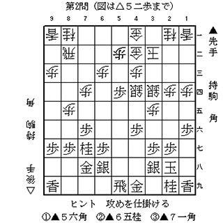 2017八段に挑戦・ネット特別認定_02