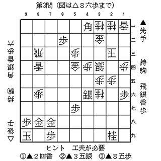 2017八段に挑戦・ネット特別認定_03