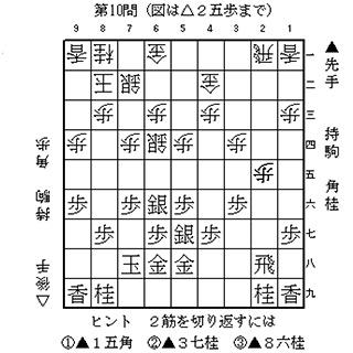 2017八段に挑戦・ネット特別認定_10