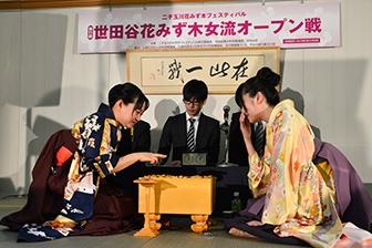 第11回世田谷花みず木女流オープン戦決勝の模様