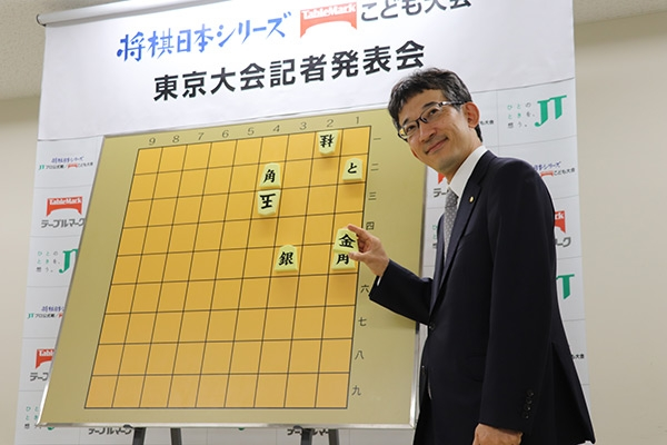 藤井聡太七段作詰将棋