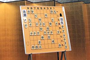 第87期棋聖就位式_13