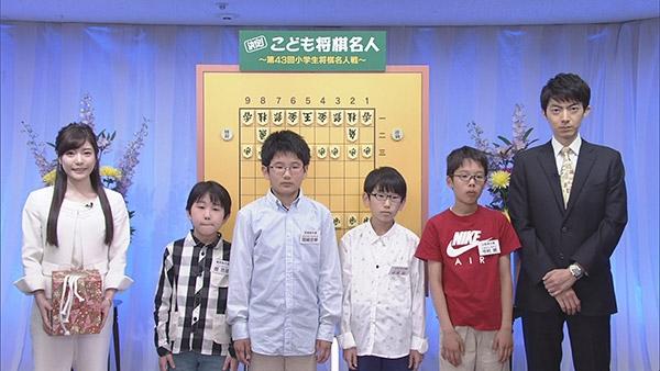 決定!こども将棋名人 ~第43回小学生将棋名人戦~