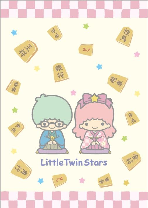 https://www.shogi.or.jp/news/littletwinstars-1.jpg