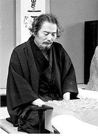 升田幸三実力制第四代名人