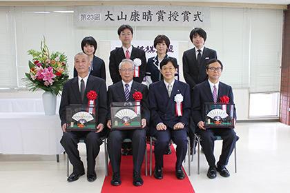 第23回大山康晴賞授賞式の模様|...