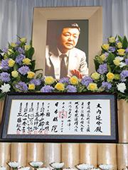 大内延介九段「お別れの会」_04