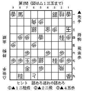 2017六段に挑戦・ネット特別認定_01
