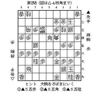 2017六段に挑戦・ネット特別認定_02