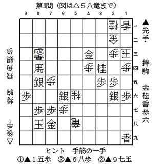 2017六段に挑戦・ネット特別認定_03