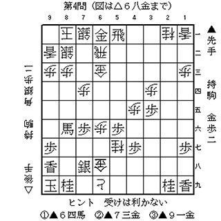 2017六段に挑戦・ネット特別認定_04