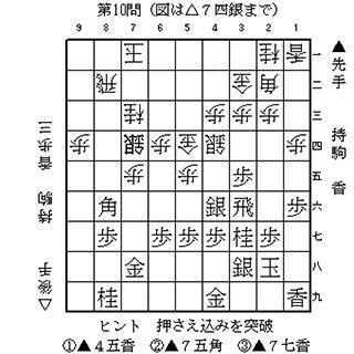 2017六段に挑戦・ネット特別認定_10