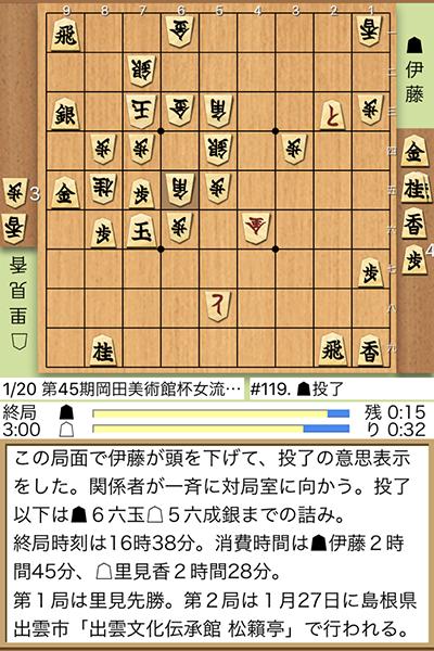 satomi_jomeijin20190120.png