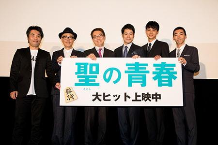 松山ケンイチさん、東出昌大さんに羽生三冠より初段免状授与_01