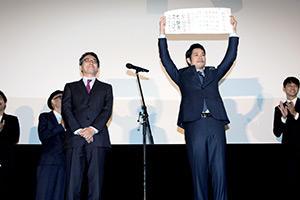 松山ケンイチさん、東出昌大さんに羽生三冠より初段免状授与_02