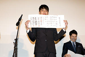 松山ケンイチさん、東出昌大さんに羽生三冠より初段免状授与_03
