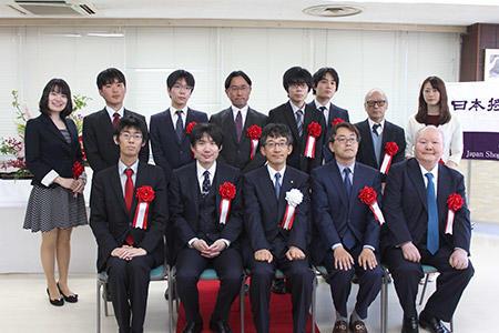 第44回将棋大賞表彰式・昇段者免状授与式_01