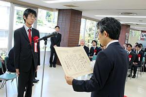 第44回将棋大賞表彰式・昇段者免状授与式_06
