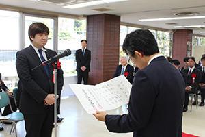 第44回将棋大賞表彰式・昇段者免状授与式_09