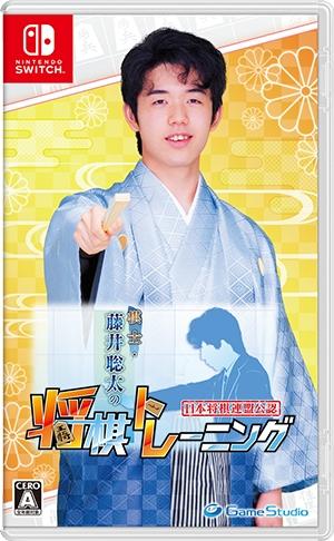 shogi-training1.jpg