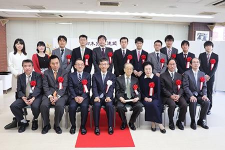 第44回「将棋の日」表彰・感謝の式典_02