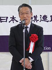 第43回「将棋の日」表彰・感謝の式典の模様_04