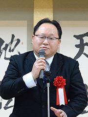 第43回「将棋の日」表彰・感謝の式典の模様_06