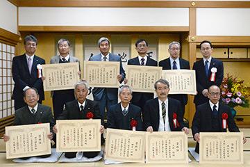 第43回「将棋の日」表彰・感謝の式典の模様_09