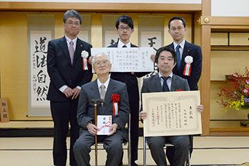 第43回「将棋の日」表彰・感謝の式典の模様_10