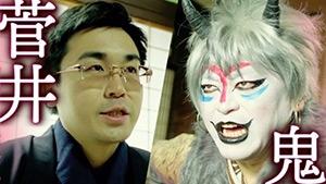 菅井竜也王位が岡山市のPR動画に出演