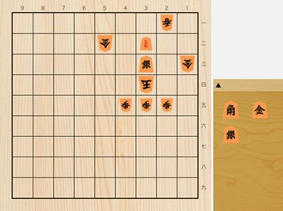 5手詰-菊地常夫(作)