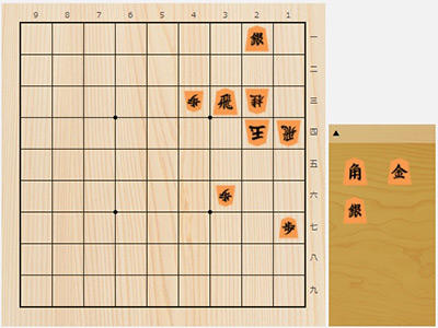 2017年5月14日の詰将棋(有森浩三作、7手詰)