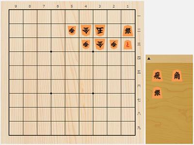 2017年5月21日の詰将棋(中田章道作、11手詰)