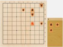 2017年6月18日の詰将棋(伊藤果作、11手詰)