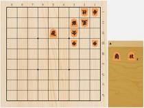2017年7月1日の詰将棋(中座真作、11手詰)