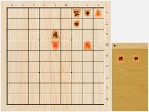 2017年7月9日の詰将棋(三枚堂達也作、11手詰)