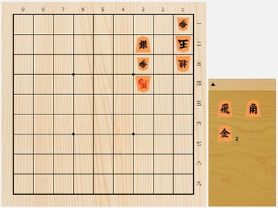 2017年8月6日の詰将棋(中村修作、11手詰)