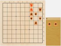 2017年8月9日の詰将棋(7手詰)