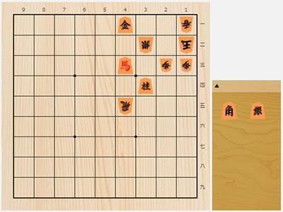 2017年8月12日の詰将棋(沼春雄作、11手詰)