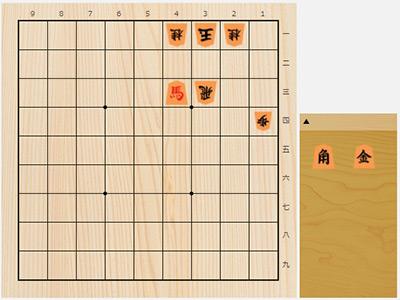 2017年10月19日の詰将棋(3手詰)