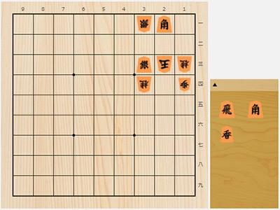 2017年10月29日の詰将棋(中座真作、9手詰)