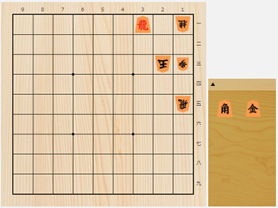 2017年11月10日の詰将棋(5手詰)