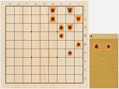 2017年11月12日の詰将棋(中村修作、11手詰)