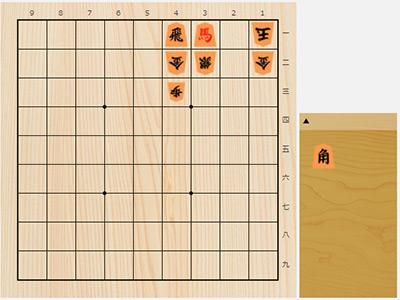 2017年11月27日の詰将棋(3手詰)