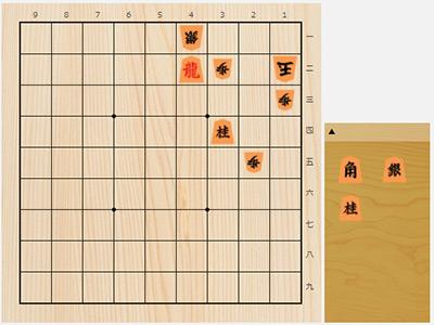2017年12月10日の詰将棋(中田章道作、11手詰)