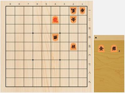 2017年12月16日の詰将棋(小阪昇作、7手詰)