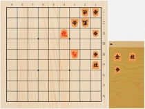 2018年1月6日の詰将棋(安西勝一作、11手詰)