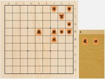 2018年2月10日の詰将棋(杉本和陽作、11手詰)