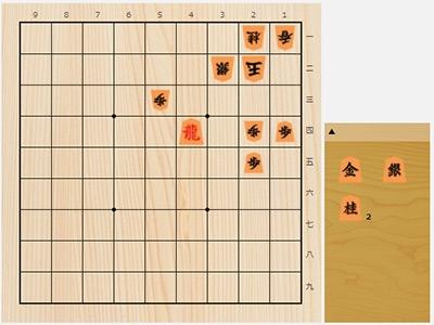 2018年4月7日の詰将棋(片上大輔作、9手詰)