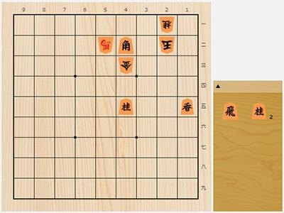 2018年5月20日の詰将棋(及川拓馬作、9手詰)